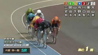 1/28 ミッドナイト競輪オッズパーク杯(FII)3日目 第5競走