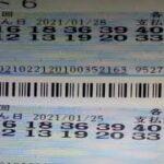 ロト6第1554回、第1555回分の購入数字と先週の抽選結果です(*`・ω・)
