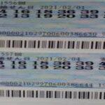 ロト6第1556回、第1557回の数字を買って来ました✨