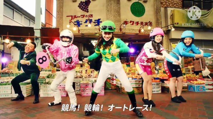 事故に巻き込まれた柴田【オッズパークCM】【逆走爺】