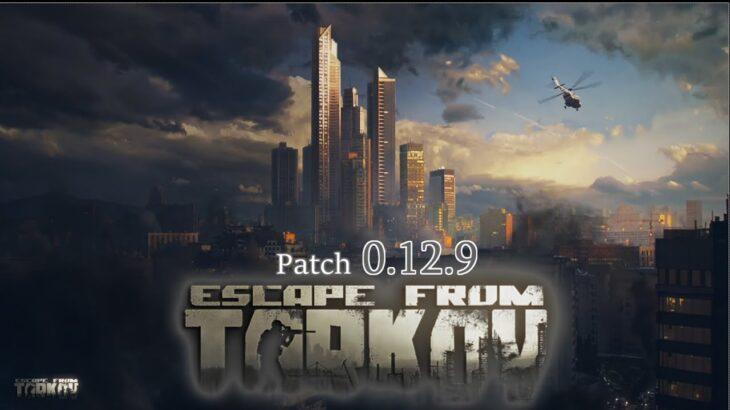 【EFT】season2 #12『EFTはギャンブルだ!』タスク進める。 (初見さん大歓迎!!)  パッチ0.12.9!【助言があると助かります】