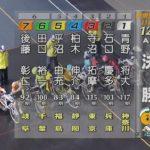 伊東温泉競輪 ミカリンナイトレース チャリ・ロト杯(F2)12R A級 決勝(2021.01.12)