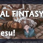 【Final Fantasy14】地図でギャンブルする日