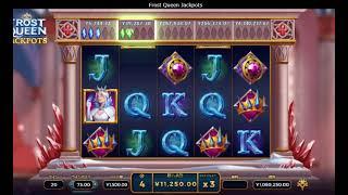 北欧ロト宝くじを買えるカジノのスロット!FrostQueenJackpots
