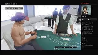 GTA~ともじん、ギャンブルに目覚めるの巻~