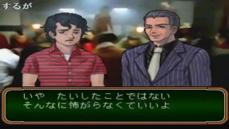 HD 【コメ付き】TASさんがギャンブルをするんだって【THE ギャンブラ 【FULL】