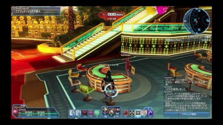 PSO2 ギャンブル中毒