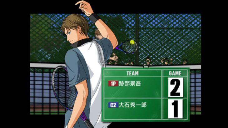 【テニスの王子様】ギャンブル依存症がSmash Hit ! 2をプレイ