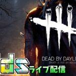 【参加型】アニサキのまったり 【dead by daylight 】生配信!#7