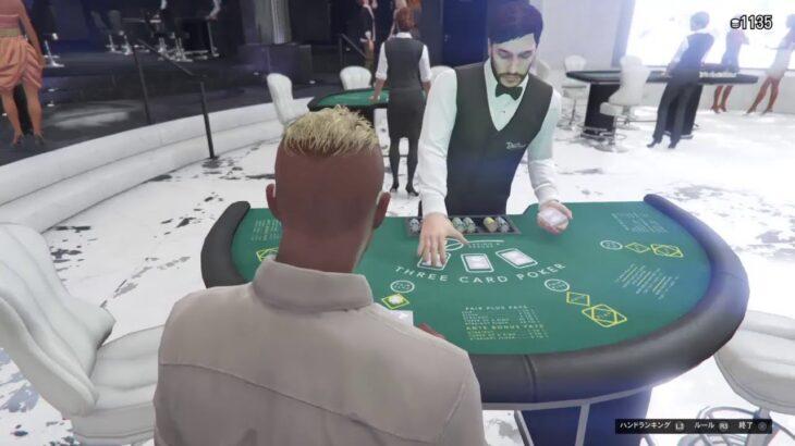 なぱーとギャンブルします
