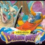 ファミコンプレイ#.3 ドラゴンクエスト ロトの鎧チャレンジ