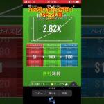 【究極のギャンブル3セット目】1%引いたら1万円#Shorts