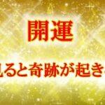 """ろんのすけ超""""的中予想【ロト6】第1561回 2021年2月18日抽選!!"""
