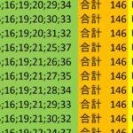 ロト7 合計 146 ビデオ 231