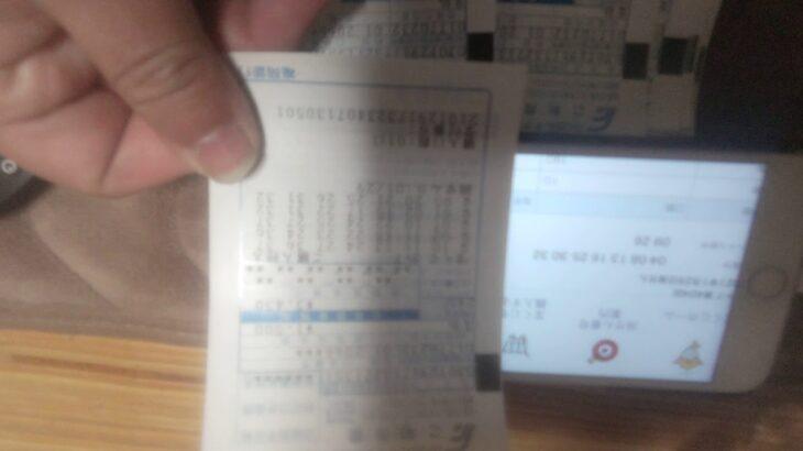ロト7(福銀購入編)  ㋿3 1月29日  ※8Kで放送中