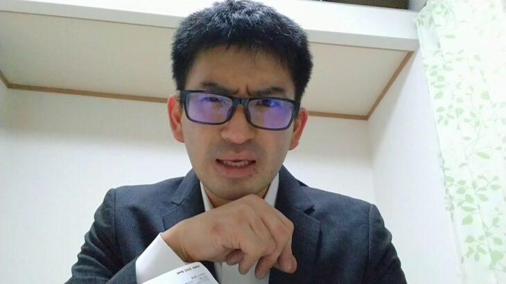 【ロト7】大安吉日に何気に買ったロト7が当たってた…!!