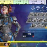 DQX勢専用 Apexギャンブル 【Dpex】 4回目