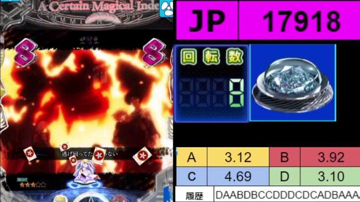 【DQX】とある夜のギャンブル 詳細概要