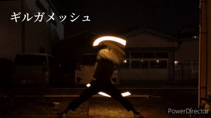 【ヲタ芸】ギルガメッシュ→GOLD→ロトの紋章→金剛 59日目