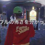 [GTA5]  初めてギャンブルしてギャンブルの怖さを知ったwww