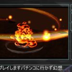 【幻想水滸伝Ⅱ】ギャンブル依存症がプレイ【PART4】