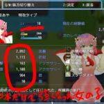 【ゲーム大アリー】ギャンブルとえっちな本が世界を救っちゃう、大妖精ズRPG(EXpage1)