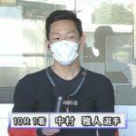 オッズパーク杯SG第34回全日本選抜オートレース初日・予選、ヤッシーは定番の5着! 中村雅人(川口28期)が8連勝ゴール!