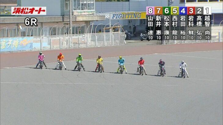 オッズパーク杯SG第34回全日本選抜オートレース最終日・一般戦A、松本やすし(伊勢崎32期)が連日の4着で今節終了! 次節は3月3日から川口の第69回G1開設記念グランプリレースに参戦!