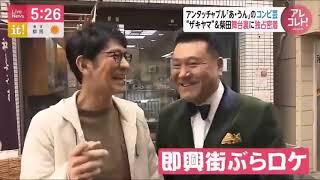 【Untouchable】アンタッチャブル オッズパーク news