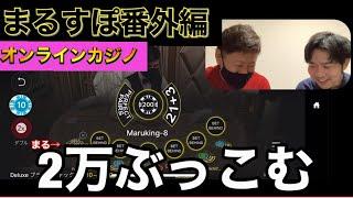 【ギャンブル】