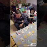 ドヤ顔!中国家庭ないギャンブル?