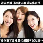 """ロトゲーム """"ダングォ"""" 誕生のエピソード"""