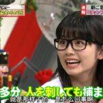 『脱力タイムズ』速 新ご意見番出川が 報『ギャンブル依存』を斬る!