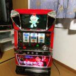 ギャンブル依存症克服 部屋にスロットマシーン置いてみた