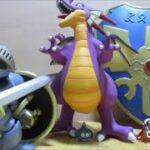 ドラゴンクエスト モンスター 竜王 ロトの盾 スライム さまよう鎧