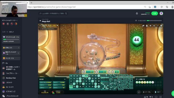 ササグリケイタのギャンブル