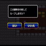 【ドラクエ1】モンスターを解説しながらやるpart1【ロトシリーズ編】