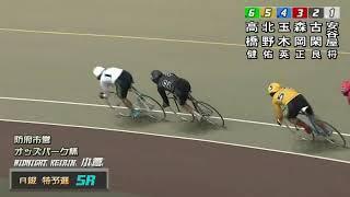 3/1 ミッドナイト競輪オッズパーク杯(FII)1日目 第5競走