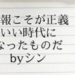 【ギャンブル】3/25ピックアップニュース【ニュース】