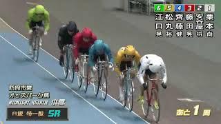 3/3 ミッドナイト競輪オッズパーク杯(FII)3日目 第5競走