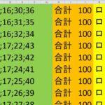 ロト 6 合計 100 (43から6)  ビデオ 1091