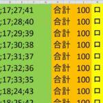 ロト 6 合計 100 (43から6)  ビデオ 720