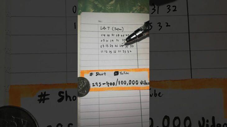 ロト7  Loto 7 🇯🇵 Winning 🥇 500,000,000 Lottery Jackpot Japanese Lucky Numbers 🔢