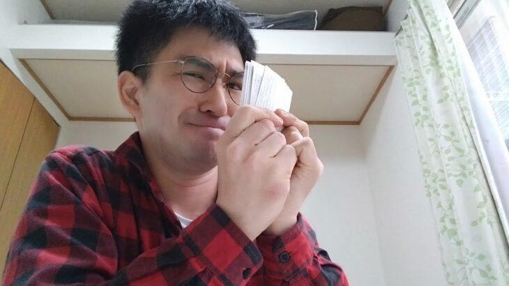 【ロト7】ロト7結果発表!88口も買ったら1等は当たるのか!!