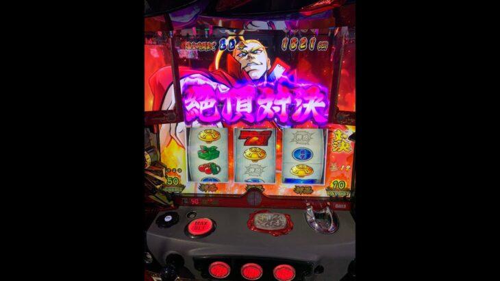 【マキオン/EXVSMBON】歯並び悪い奴大体ギャンブル依存症