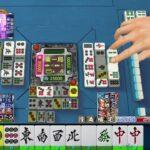 (2199)  ギャンブル卓で荒稼ぎしてやるぜ!【 ネット麻雀MJ】