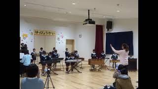 合奏 「ドラゴンクエスト(ロトのテーマ)」 ・・・ ゆり組 (5歳児)