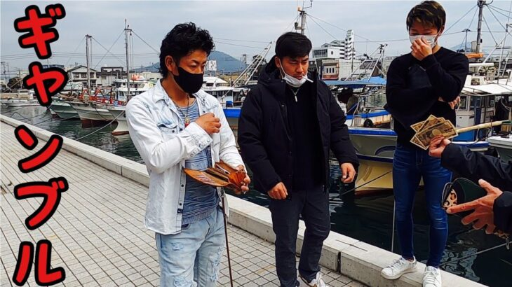 【ギャンブル】コロナの影響で魚が売れないので競艇とオンラインカジノで儲けることにしました。