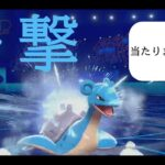 【ポケモン剣盾】一発逆転!!合法ギャンブル型ラプラス【ゆっくり実況】