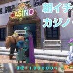 ギャンブルにハマっていく兎田ぺこら